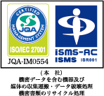 ISMS/ISO27001